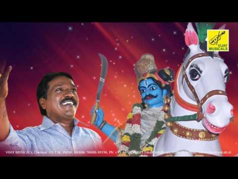 Karuppaswamy Vettaikku || Mann Osai || Pushpavanam Kuppusamy || Vijay Musicals