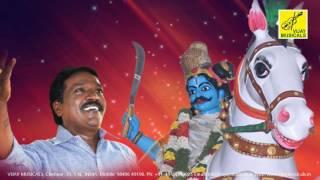 கருப்பசாமி பாடல் - Karuppasamy Vettaikku | Pushpavanam Kuppusamy - Karuppasamy song | Vijay Musicals