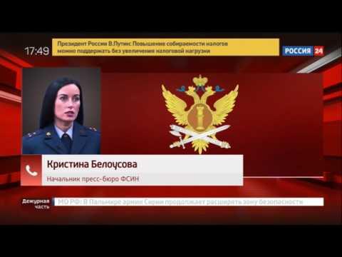 В СИЗО-2 УФСИН России по г.Москве задержали адвоката с наркотиками.