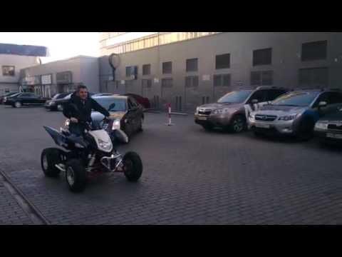 Квадроцикл QuadRaider 450 SS (quad triton 450)