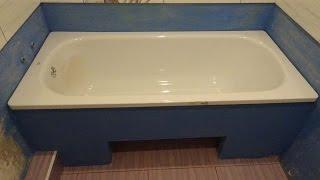 Экран под ванну из гипсокартона.(Бюджетный ремонт(санузел.кухня.коридор) Часть 13., 2016-10-28T19:57:05.000Z)
