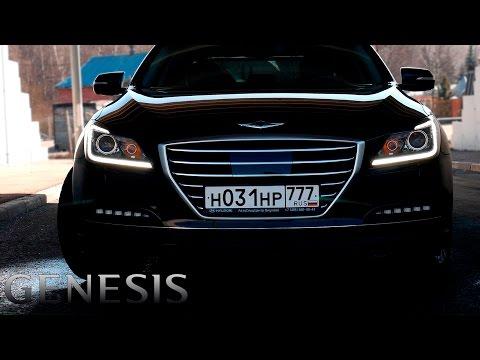 Тест драйв Hyundai GENESIS. ЛУЧШЕ ЧЕМ BMW 5