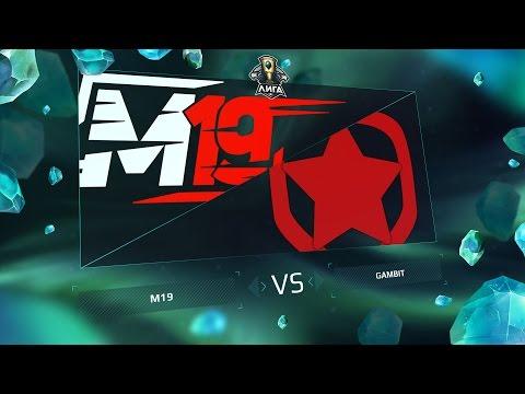 M19 vs GMB - Неделя 7 День 1
