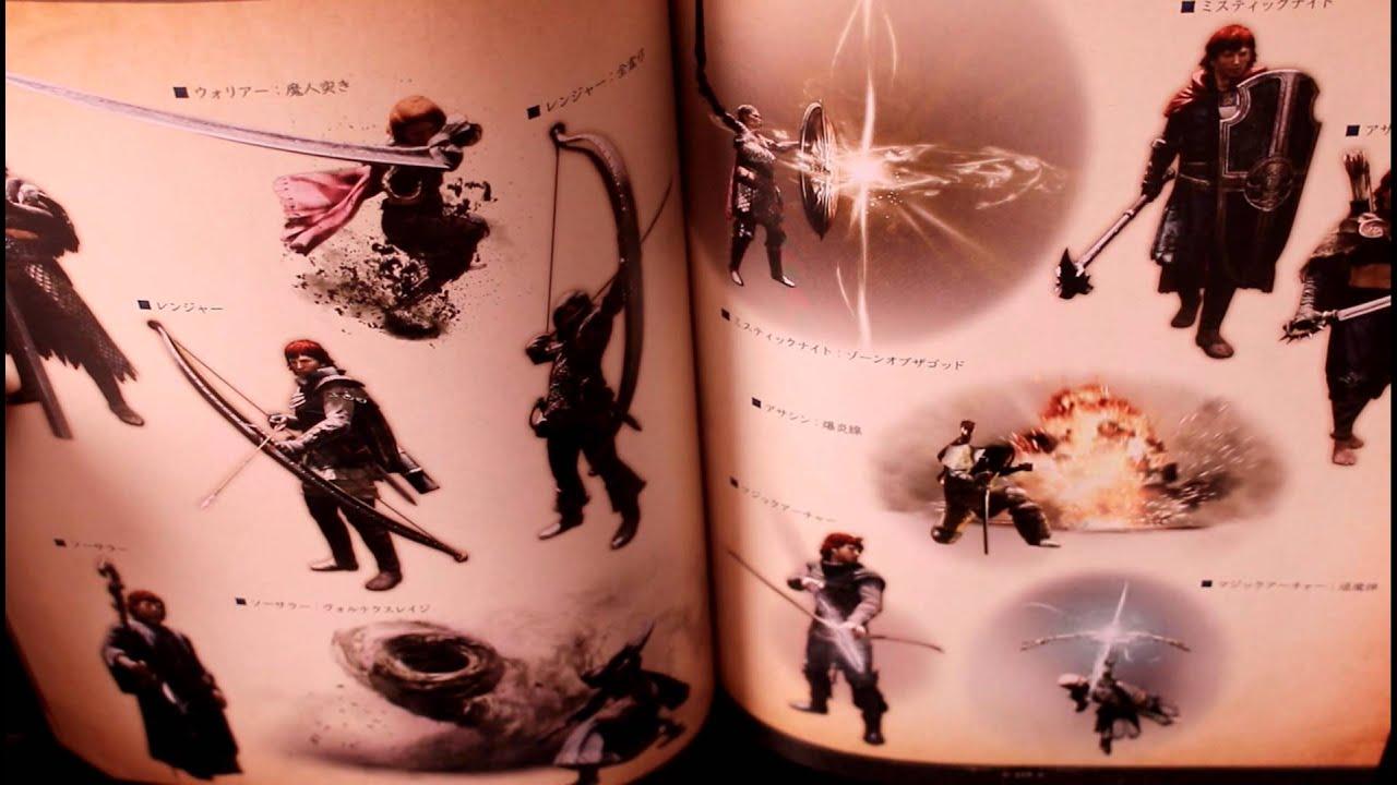 Dragons Dogma Art Book