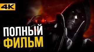 PROTOTYPE 2 - ИГРОФИЛЬМ(ПОЛНЫЙ С ГЕЙМПЛЕЕМ) / [60FPS, 4К, ULTRA HD, FULL HD]