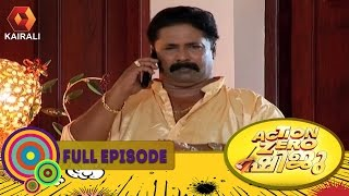 Action Zero Shiju 11/01/17 New Comedy Serial