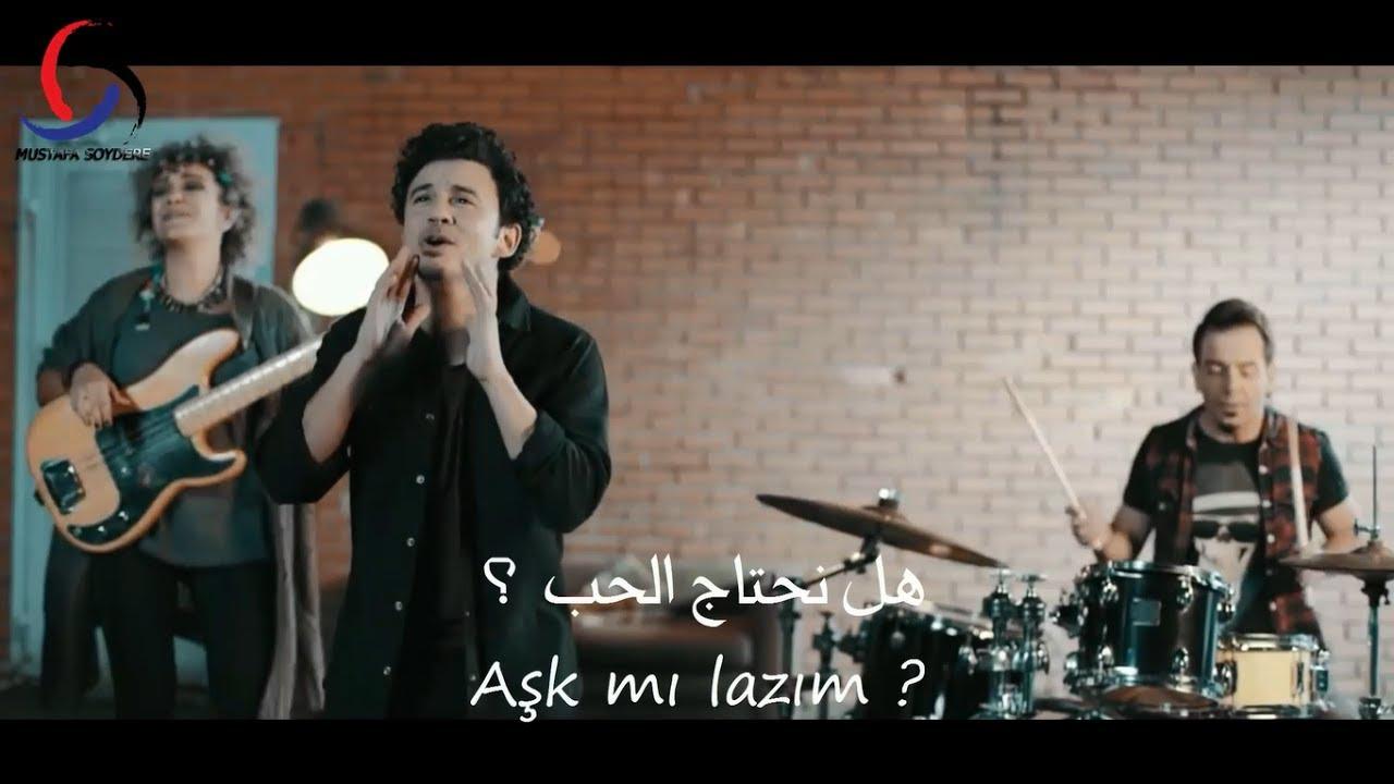 Ask Mi Lazim هل نحتاج الحب بوراي Music Concert Youtube