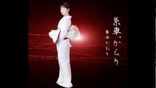 テレビ東京系列『逃亡者おりん2』エンディング曲.