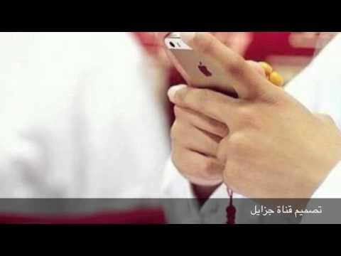 شيله يا هاجسي خلك معي أداء مشاري بن نافل القحطاني