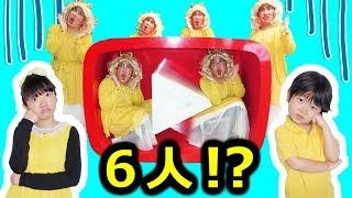 ★パパ子が6人?「YouTubeスペース編」ミステリードラマ★YouTube Space Mystery★