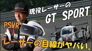 レーシングドライバー金澤力也の公式チャンネル【Life A Walk】をご視聴...
