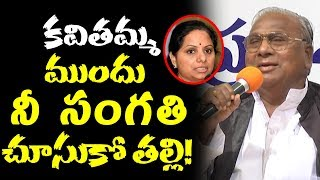 Sensational Comments On KTR And KCR