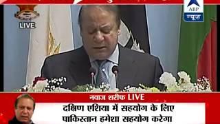 Nawaz Sharif calls for