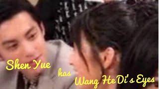 Dyshen / Diyue - Wang He Di's Eyes are for Shen Yue