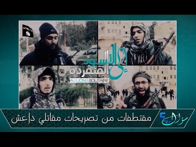سؤال جريء 431 هل غزوة باريس لها علاقة بالإسلام؟