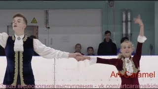 ВИСЛОБОКОВА БРЮХАНОВ - Мемориал Н.А.Панина Пaрное катание, KMC - Кп - 12 октябрь 2018