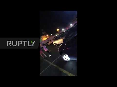 USA: Site of reported deadly Dayton shooting in Ohio cordoned off by police