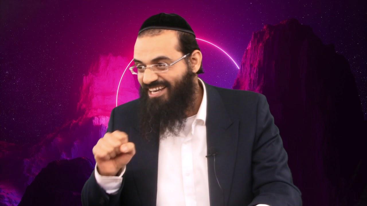 הרב ברק כהן - מוסר מפרקי אבות | שיעור 16 - עשה רצונך כרצונו