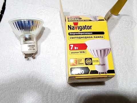 Встраиваемые светильники с цоколем gu10 — широкий выбор на яндекс. Маркете. Поиск по цене товара и рейтингу магазина, варианты с доставкой и.