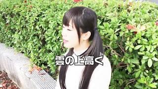 未来フライト 作詞:さいとうかおり 作・編曲:Tsukasa 飛び立ちたい わ...