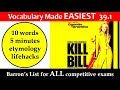 vocabulary made EASIEST 39.2 learn etymology by puneet biseria in hindi