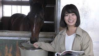 【安田記念】競馬界の女神・稲富菜穂がインディチャンプの生野賢一助手を直撃!