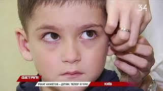 Семен із Київщини отримав шанс відчути світ, який повен звуків