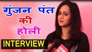 सुनिए क्या हुआ जब भोजपुरी हीरोइन ने खाई भांग | Gunjan Pant Holi Special | Bindaas Bhojpuriya
