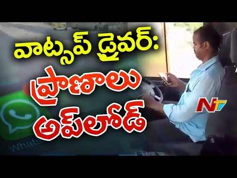 Its not Prank! Real!! RTC Driver Whatsapp Chatting While Driving At Huzurabad | NTV