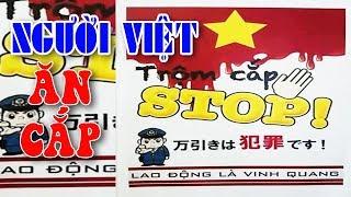 Thói ăn cắp của người Việt - Nạn ăn cắp ở Việt Nam
