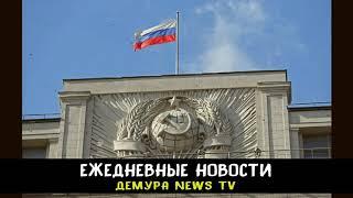 Агрессия России на Азове, Москва готовит масштабное обращение.