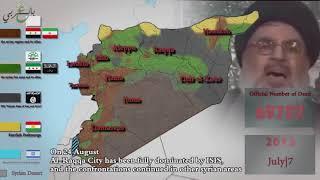 5 лет войны в Сирии за 5 минут (2016)