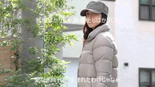 やさしくなりたい(家政婦のミタ)/斉藤和義 カラオケチャレンジ