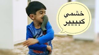 فلوق بوبو متهاوش مع عادل و زعلان - فريق عدنان