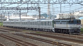 EF65 2084牽引 東京メトロ日比谷線13000系13106F 甲種輸送