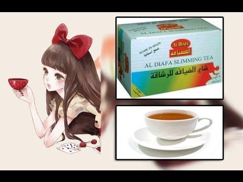 شاي الضيافة للتنحيف للتخسيس Youtube