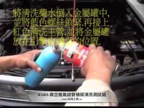 節氣門總成拆裝清洗 Nissan Cefiro 2 0l A33 2001 Vq20de Re4f04b Doovi