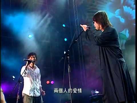 志明與春嬌 -五月天&伍佰 - (台客LIVE)