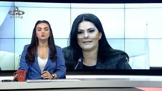 GECE HABERLERİ 01 12 2017