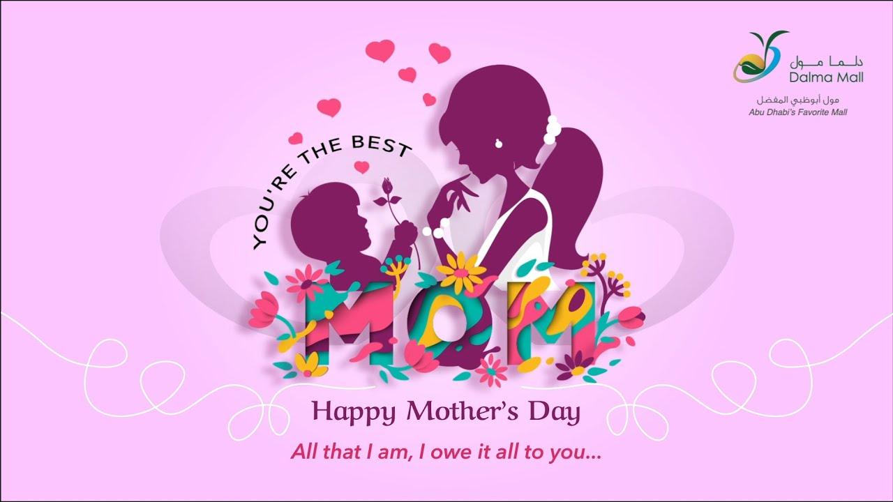 "Dalma Mall - 'Mom & Me': ""Happy Mother's Day"""