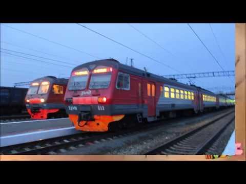электропоезд завышенной комфортности Екатеринбург Курган