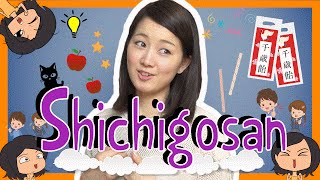 Japanese SHICHI-GO-SAN Words with Risa! - 七五三