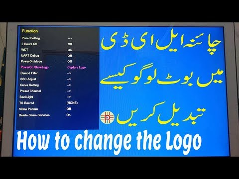 How To Change The Boot Logo Of China Lcd Led Tv Complete Video Tutorial Guide In Urdu Hindi Youtube