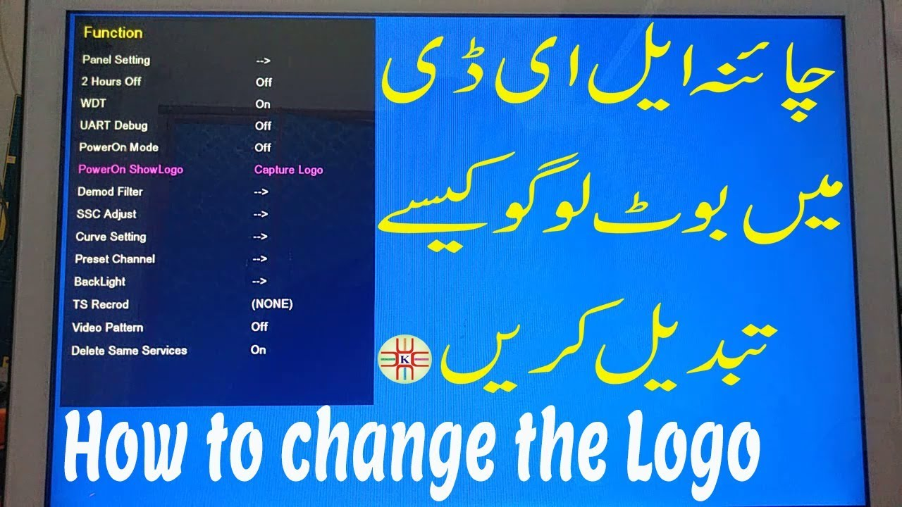 How to Change the Boot Logo of China LCD/LED TV  Complete Video Tutorial  Guide in Urdu/Hindi