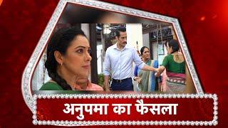 Anupamaa: FINALLY! Anupamaa LEAVES Shah House   Vanraj & Baa SHOCKED!