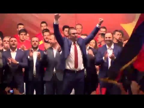 2 јуни 2018 Митинг на ВМРО-ДПМНЕ