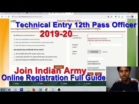 How To Apply Online Indian Army Technical Entry 2019-20 Officer Join Indian Army Registration