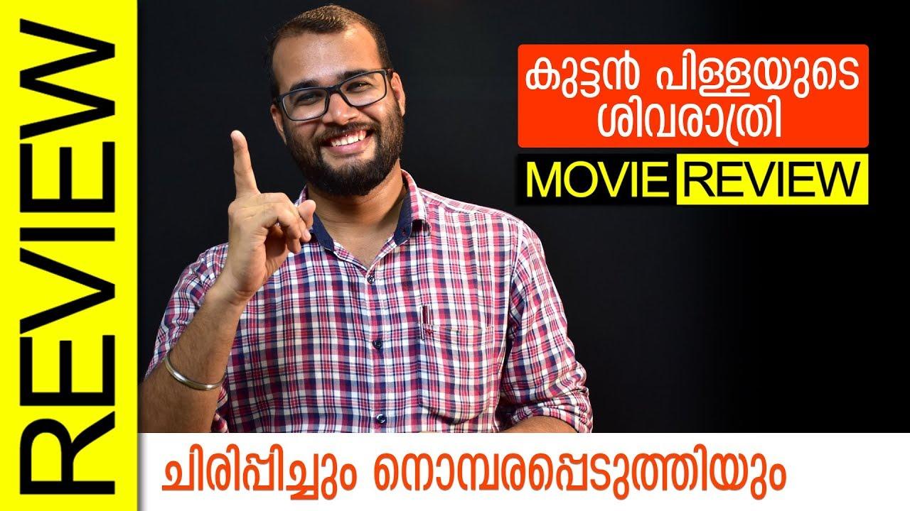 Kuttanpillayude Sivarathri malayalam Movie Review by Sudhish Payyanur | Monsoon Media