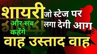 मंच संचालन शायरी, ताली शायरी,stage shayari, programme shayari,स्टेज शायरी,anchoring script in hindi