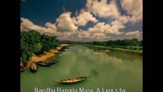 Bandhu Rangila Rangila- Singer Kiron Music & Lyric Jasim Uddin www.jasimuddin.org